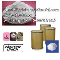 Buy cheap white powder Pharmaceutical Raw Materials Tetramisole Hydrochloride CAS 5086-74-8 from wholesalers