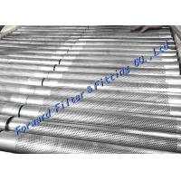 Wholesale Margin Hole Free Area Reserved For Longitudinal Welded Perforated Metal Tube / SS304 316 from china suppliers