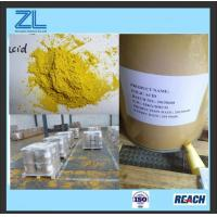 Wholesale 97% min Purity Folic Acid Powder Baby Milk Health Food Additives from china suppliers