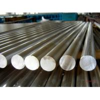 Wholesale 1J06 Alloy Bar Diameter 0.2mm - 1000mm Width 0.1mm - 300mm / 0.03mm - 4mm from china suppliers