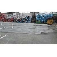 Wholesale A511 TP321 6 Inch Stainless Steel Hollow Bar Cold Rolled Seamless from china suppliers