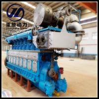 Wholesale china suppliers 2500kw Diesel/heavy fuel oil  power Generator from china suppliers