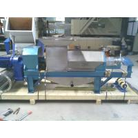 Wholesale Double screw extractor for grape juice pressing from china suppliers
