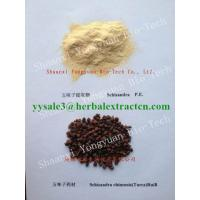 Wholesale Schisandra Extract, liver protection Chinese herbs, Traditional Chinese herbs, Schisandrins, natural from china suppliers