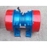 Wholesale China JZO type constructive Industry 220v Vibration Motor from china suppliers