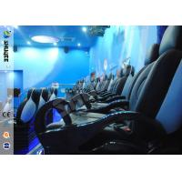 Wholesale Up / Down Movement 5d Movie Theatre Simulator With Glass Fiber Chair 1900 X 850 X 1400 from china suppliers