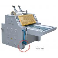 Wholesale Manual One Sided Laminator YDFM-720/YDFM-920/YDFM-1200 Thermal Laminating Machine from china suppliers