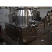 Wholesale High Efficient Damp Wet Granulation Equipment 180 Admix Speed 6.5 Kw Power from china suppliers