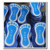 Wholesale Customized fancy  floor sticker from china suppliers