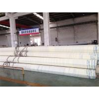 Wholesale High Grade Straight Stainless Steel Seamless Pipe 3.61mm Thickness from china suppliers