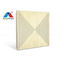 China Wood Grain Perforated Acoustic Ceiling Tiles For Contemporary Living Room Decoration on sale