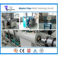 Wholesale High- density Polyethylene Pipe Production Line , Plastic Water Pipe Plant from china suppliers