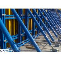 Wholesale Long Lifespan Wall Formwork System Painting / Powder Coated / Galvanized Surface Treatment from china suppliers