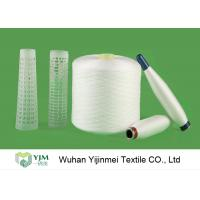China 30/2 Ring Spinning Wrinkle Resistance Spun Polyester Sewing Thread High Tenacity for sale