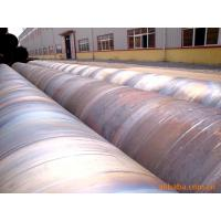 Wholesale large spiral welded steel pipe from china suppliers