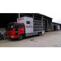 Wholesale 102hp 4*2 DONGFENG Small Beekeeping Truck from china suppliers