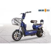 Wholesale Electroplating Shocker Adult Electric Moped Scooter Rear 110 Drum Brake from china suppliers