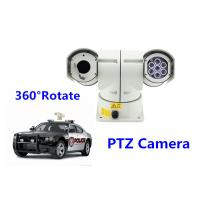 Wholesale Anti - Vibration Police Car PTZ Camera 18X 26X 36X Zoom Waterproof PTZ Camera from china suppliers