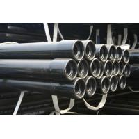 "Wholesale Slotted Cold Drawn API Steel Pipe Casing 13 3/8"" 4 1/2"" , P110 C90 C95 from china suppliers"