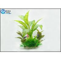 Wholesale 40CM Green Plastic Artificial Aquarium Plants For Fish Tank Landscaping Decorations from china suppliers