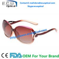 Wholesale Korean new fashion and cool punk cheap oversized sunglasses from china suppliers