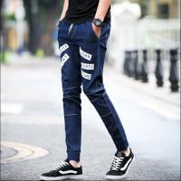 Wholesale White Striped Skinny Mens Tapered Jeans Customized Logo Distressed Wash from china suppliers