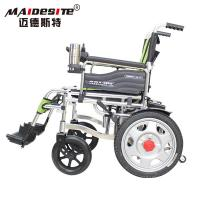 Wholesale Disabled People Portable Motorized Wheelchair Comfortable 1 Year Warranty from china suppliers
