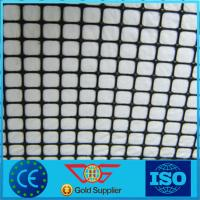 Wholesale Drainage Mat Roll Fiberglass Geogrid Composite With Green Color Non - Woven Geotextile from china suppliers