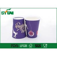 Wholesale Cartoon Characters Safety Personalized Paper Coffee Cups , 100% Food Grade from china suppliers