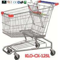 Quality Metallic Distribute Store / Grocery Shopping Trolley With Custom Logo On Handle 125L for sale