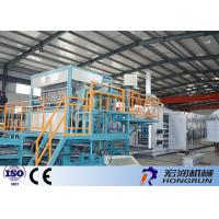 Wholesale Industrial Paper Egg Box Moulding Machine , Egg Tray Machinery Low Noise from china suppliers