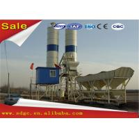 Buy cheap Small Fixed Precast Wet Mix Concrete Cement Batching Plant / Mixing Plant from wholesalers