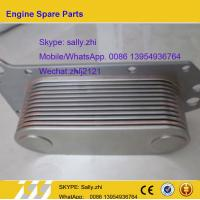 Buy cheap sdlg  Oil Cooler Core C3974815 , 4110000081018, DCEC engine  parts for DCEC 6BT5.9 Diesel Engine from wholesalers