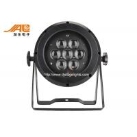 Wholesale 7leds Flat Par Light  4in1 / 5in1 / 6in1 Outdoor Led Par For Stage from china suppliers