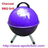 Buy cheap Charcoal BBQ Grill from wholesalers