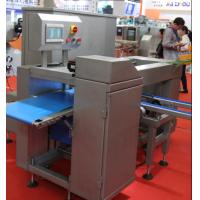 Wholesale Automatic Bread Production Line 800mm Table Width With Auto Panning System from china suppliers