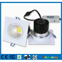 Wholesale led cob downlight 20w square dmx rgb led ceiling downlight with CE,ROHS certificate from china suppliers