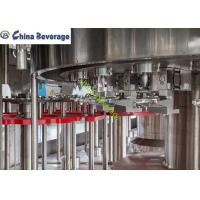 Wholesale Aseptic PET Bottled Milk Bottling Machine , Milk Bottle Packing Machine from china suppliers