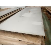 Wholesale Hot Rolled Stainless Steel Plates from china suppliers