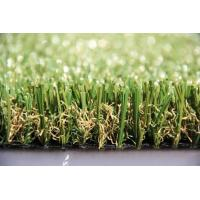 Buy cheap Europe standard synthetic grass lawns fake grass for crafts from wholesalers