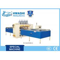 Wholesale WL-SQ-MF160K Automatic Condenser Welding Projection Welding Machine from china suppliers