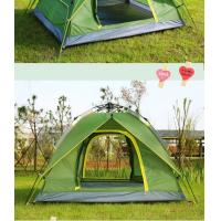 Wholesale new style quick open UV Protection Folding Portable Outdoor Camping Beach Tent for trekking from china suppliers