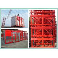 Wholesale 2000kg Capacity Man And Material Hoist , Construction Site Buck Hoist Elevator from china suppliers