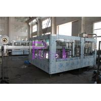 Wholesale PET Bottle Cola / Fanta / Sprite Filling and Capping machine with 40 heads from china suppliers