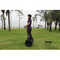 Wholesale 1600w UV01c 2 Wheels Self-Balancing Electric Motors For Mobility Scooter With 100Kg Max Load from china suppliers