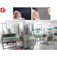Wholesale Automatic Cosmetic Spray Bag On Valve Aerosol Filling Machine For Sun Spray, Water Spray from china suppliers
