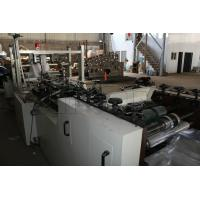 Wholesale Professional Paper Bag Making Equipment , Paper Pouch Making Machine 8500kg from china suppliers