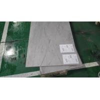 Wholesale Thickness 0.5 - 50mm Duplex Stainless Steel Plate Corrosion Resistance ASTM Standard from china suppliers