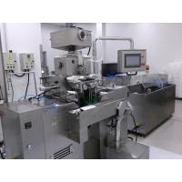 Wholesale Full Automatic Softgel Encapsulation Machine Pharmaceutical With PLC Control from china suppliers