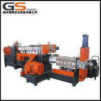 Wholesale high output easy operation PVC cable material machine on sale from china suppliers